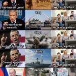 Типичная политика Запада