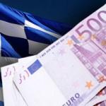 Спасти Грецию, значит спасти Европу!