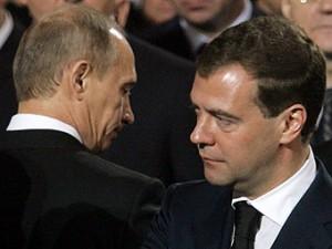 Путин, президентство Медведева, Правительство России, Реформы в России, Реформы Медведева, Инновации Медведева