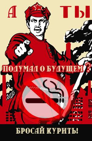 Сайт как бросить курить мамедова