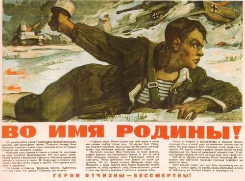 Сталинград, Победа, История, СССР, Сталин, молодежь, будни, новости, Германия, фашисты