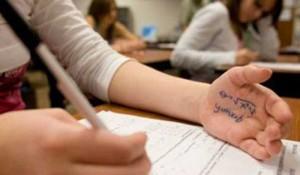 1 августа, экзамены, ВУЗы Узбекистана, образование в Узбекистане, беспредел на экзаменах в Узбекистане