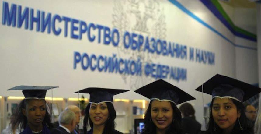 учиться в России, поступить в Россию в Ташкенте, уехать учиться в Россию, учеба в России через Ташкент, Росзарубежцентр