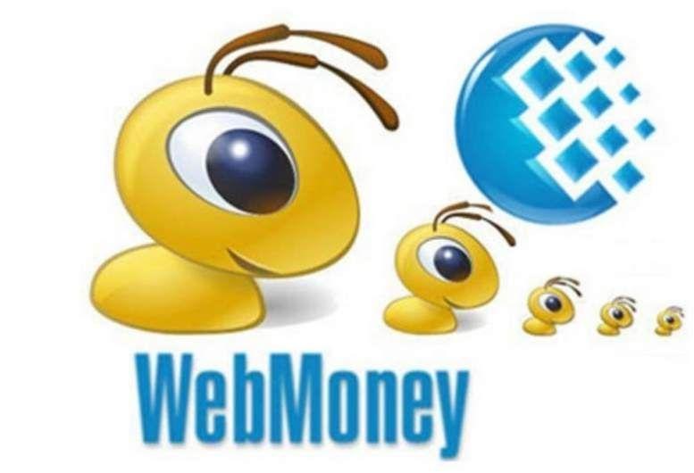 вебсум-вебмани