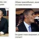 obama_vs_putin_07
